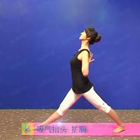 加强侧伸展式瘦腿瑜伽6