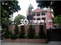 孙中山纪念铜像