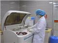 生化检验中心