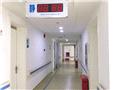 住院部走廊