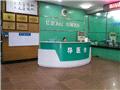 长海长海医院