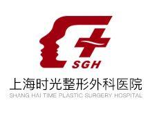 上海时光整形外科医院logo