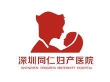 深圳同仁妇产医院logo