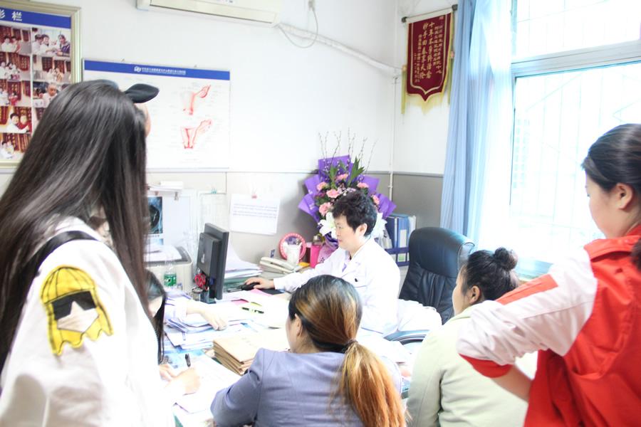左玉芳医生诊室