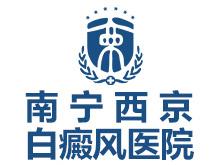 南宁西京中医医院logo