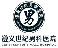 遵义红花岗世纪医院logo
