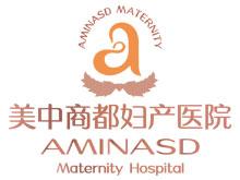 郑州美中商都妇产医院