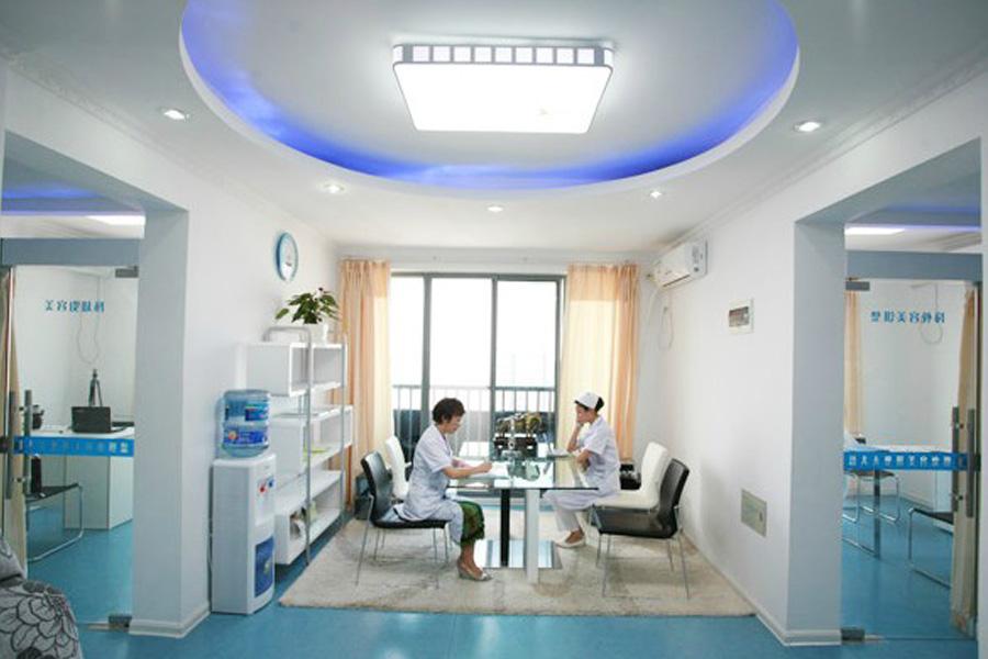 无菌治疗室