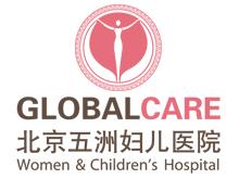 北京五洲妇儿医院logo