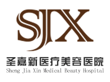 北京圣嘉新医疗美容医院logo