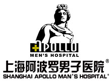 上海阿波罗男子医院logo