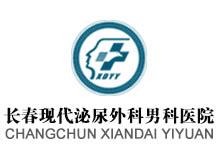 长春现代泌尿外科医院logo