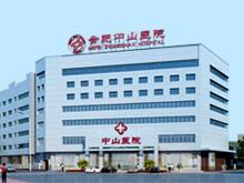 合肥中山医院logo