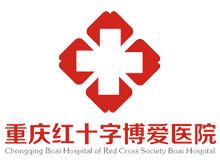 重庆红十字博爱医院logo