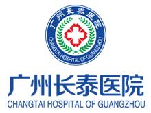 广州长泰医院logo