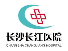 长沙长江医院logo
