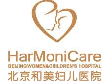 北京和美妇儿医院logo