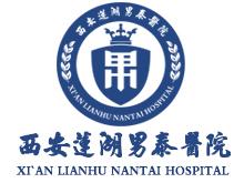 西安莲湖男泰医院logo