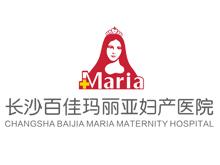 长沙百佳玛丽亚妇产医院logo