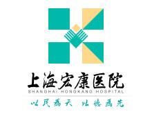 上海宏康医院logo