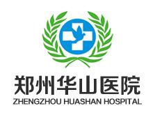 郑州华山医院logo