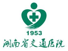 湖南省交通医院logo