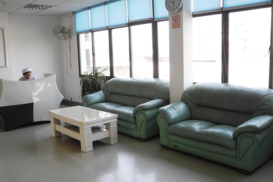 二楼候诊室