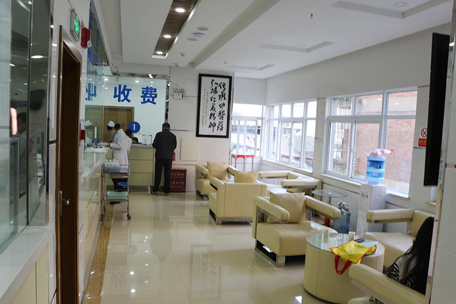 二楼患者休息区