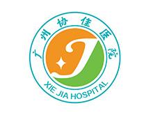 广州协佳医院男科logo