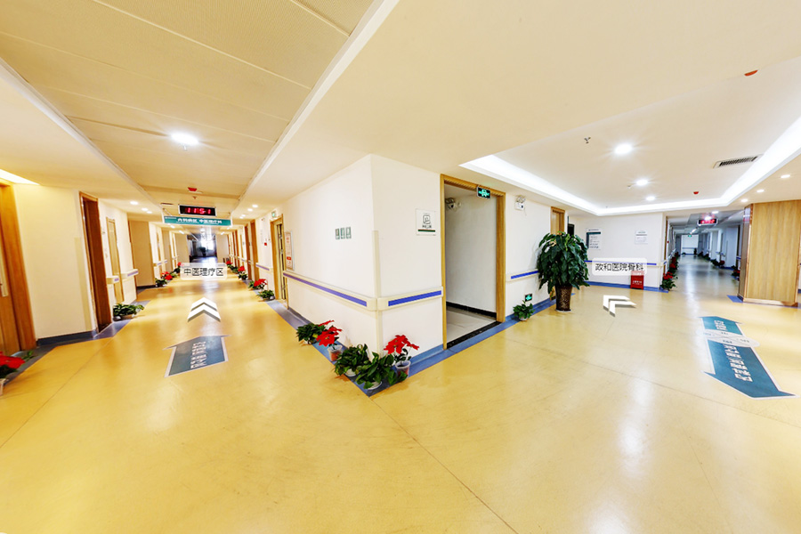 医院一楼走廊