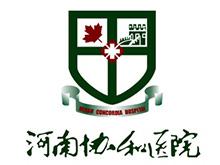 郑州协和医院logo