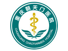 重庆朝天门医院logo