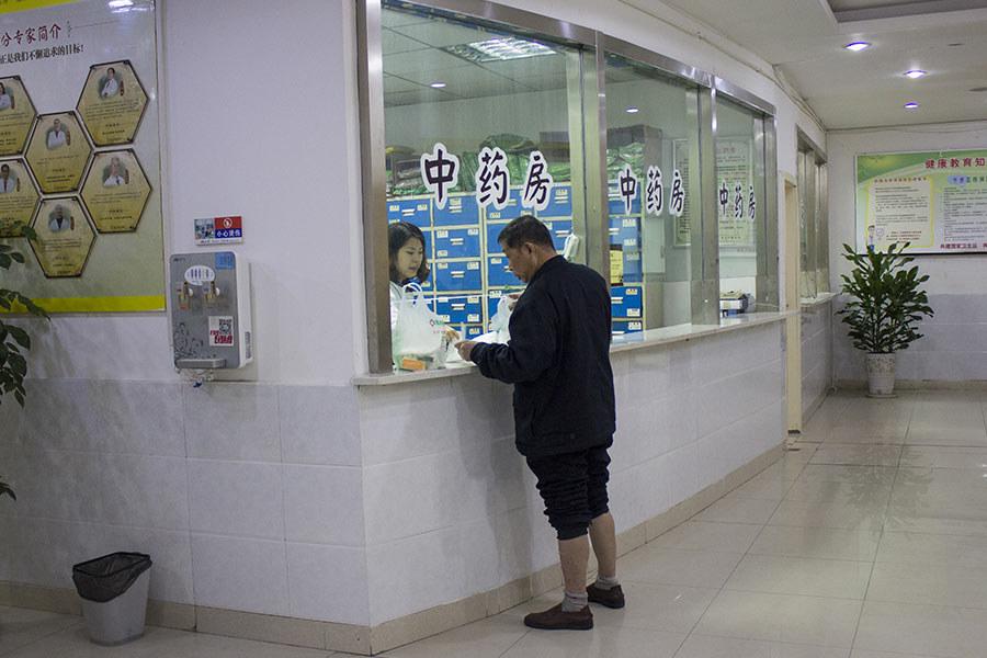 门诊大楼_中药房