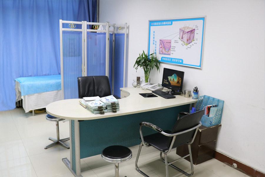 专家坐诊室