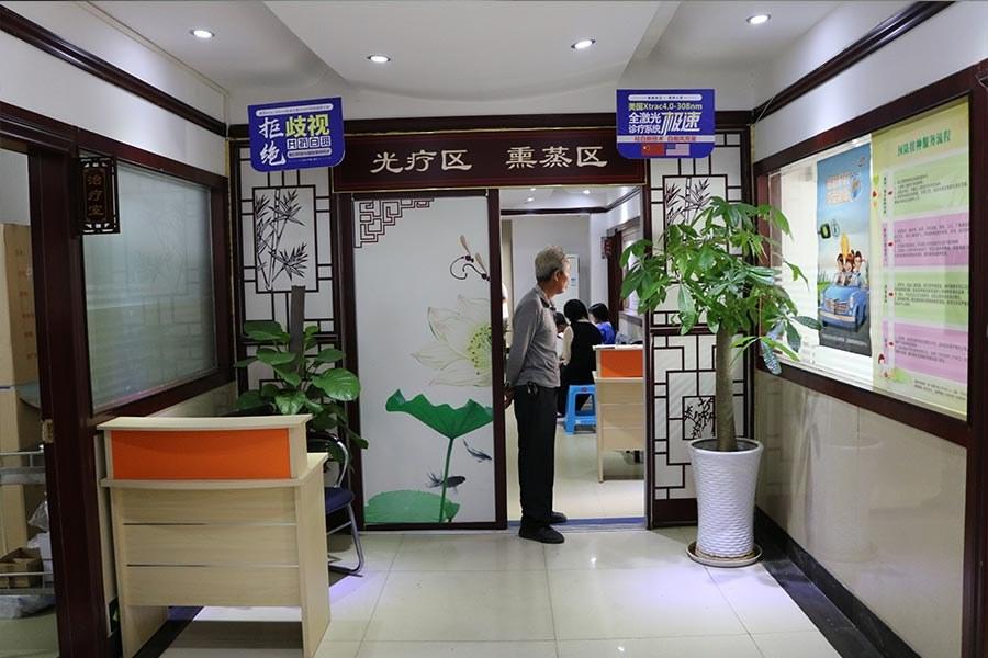 门诊大楼-治疗区