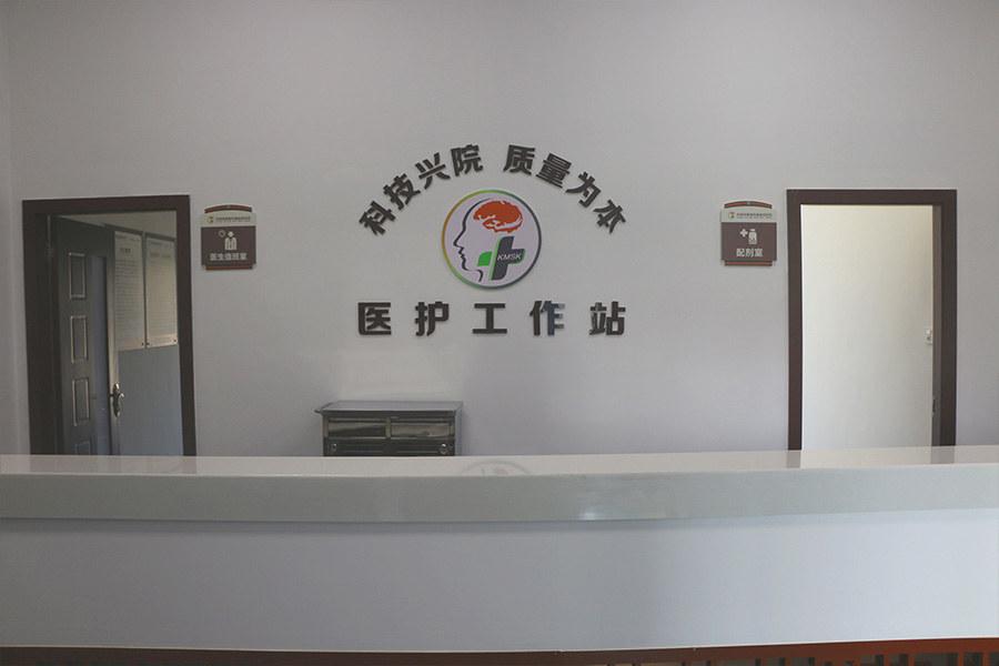 门诊大楼_医护工作站