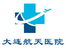 大连航天医院logo