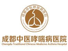 成都中医哮喘病医院logo