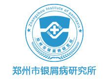 金水健康中医logo