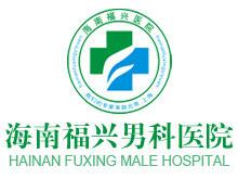 海南福兴康复医院logo