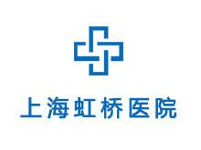 上海虹桥医院logo