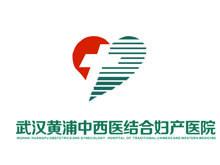武汉黄浦中西医结合妇产医院logo