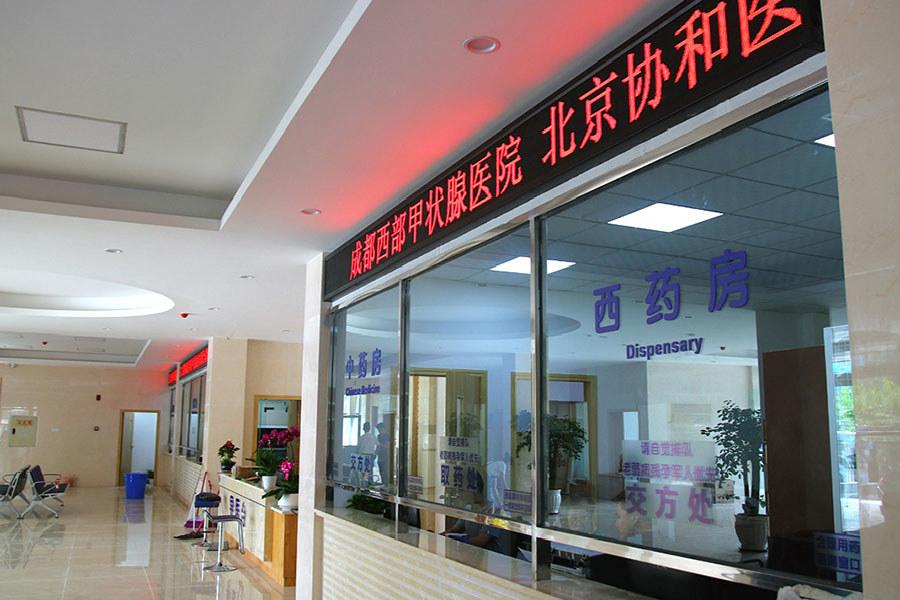 医院大楼-大厅.jpg