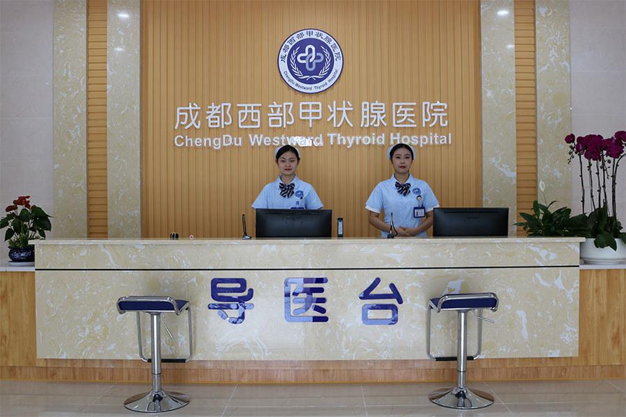 医院大楼-前台.jpg