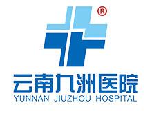 云南九洲医院logo