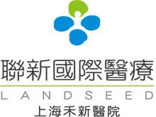 上海禾新医院logo