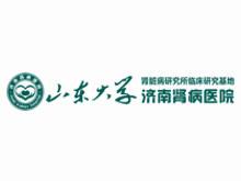 济南肾病医院logo