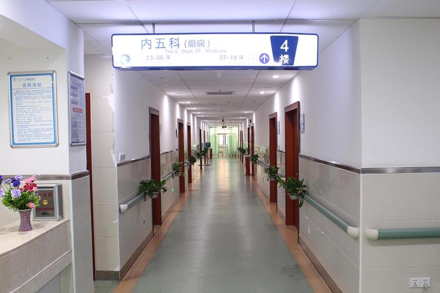 门诊大楼_住院部走廊