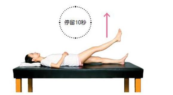 4腿美容床安装步骤图