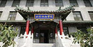 北京协和医院妇产科